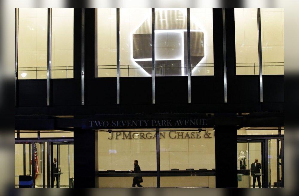 Крупнейший банк США потерял 2 млрд на неудачной торговле ценными бумагами