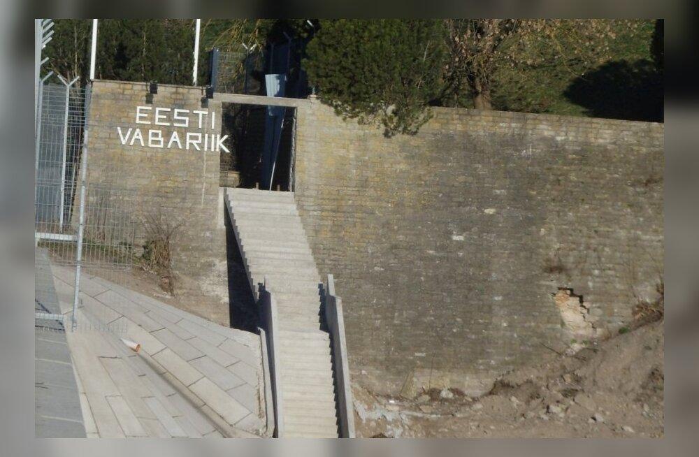 """ФОТО читателя Delfi: Лестница Гана на Нарвском променаде как """"окно в Европу"""""""