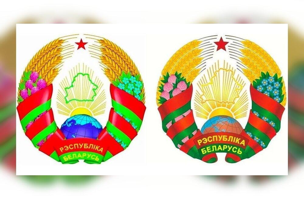 Сравните! На гербе Белоруссии станет меньше России, а больше Европы
