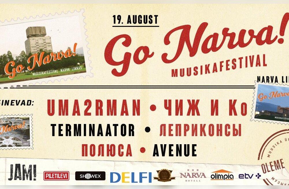 """Не пропустите! На фестивале """"GO NARVA!"""" выступят UMA2RMAN, ЧИЖ & CО, TERMINAATOR и многие другие"""