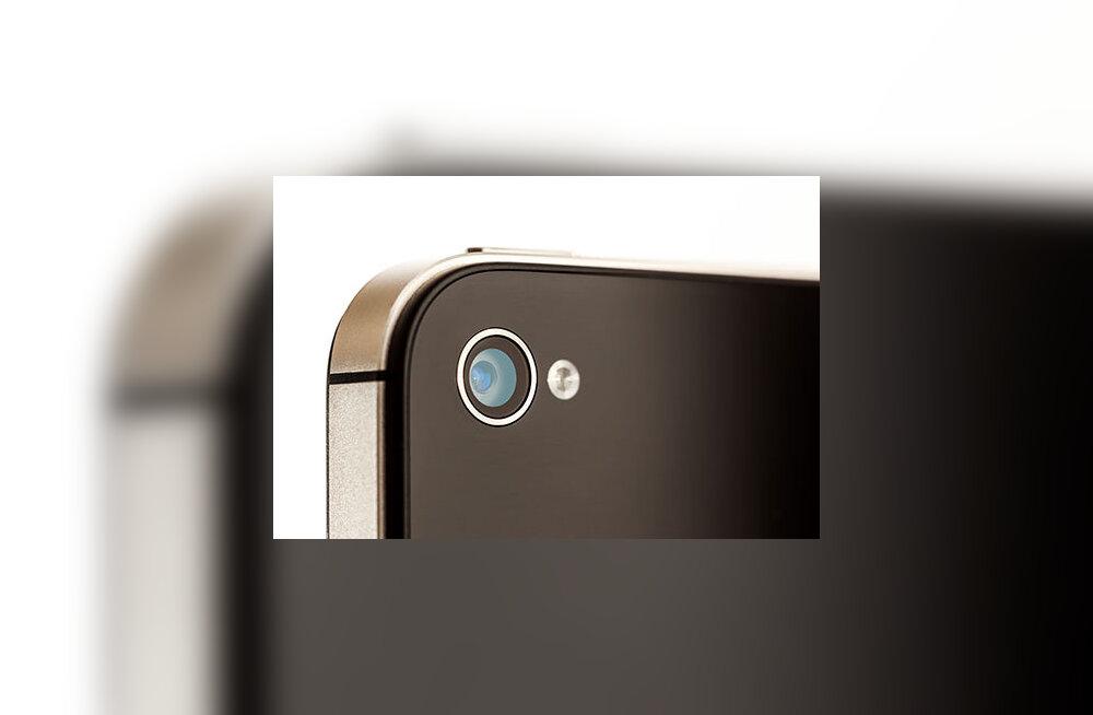 Topelt-tagakaamera on nii 2016. Loe, milliseid kaameravariante eelistavad mõned uued nutitelefonid