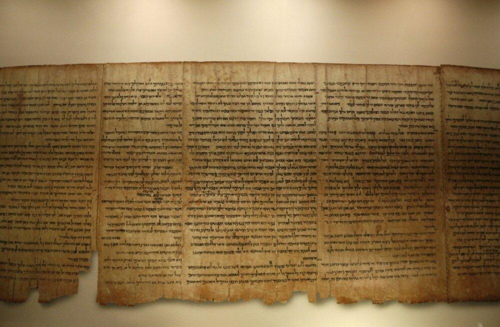 Kood murtud: teadlased dešifreerisid eelviimase mõistatusliku Surnumere kirjarulli teksti