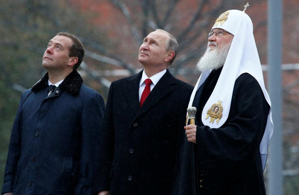 ФОТО: В Москве открыли памятник князю Владимиру