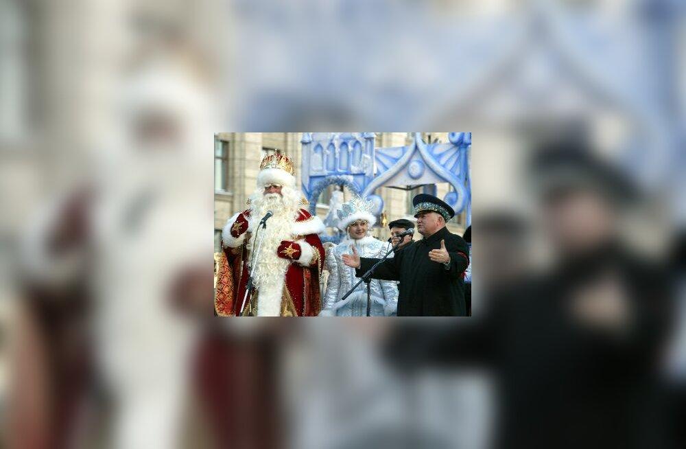Ded Moroz Moskvas