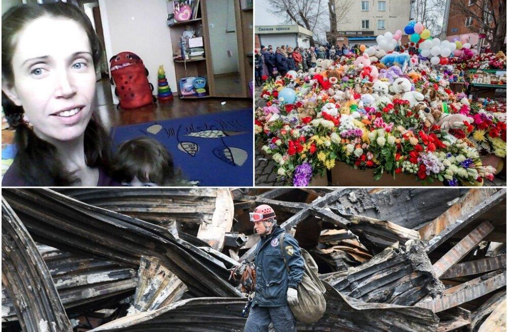 """""""Дочка постоянно звонила мне из закрытого зала"""". В списках пострадавших в Кемерово значится девочка с эстонской фамилией"""