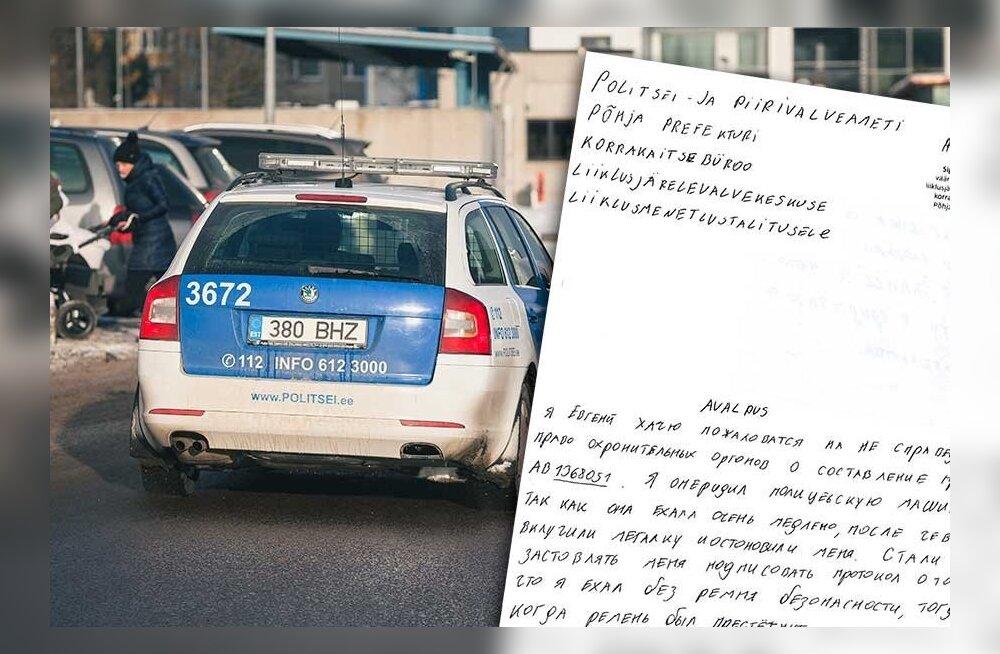 Слишком суровое наказание? Опытных сотрудников полиции уволили за мат в адрес задержанного