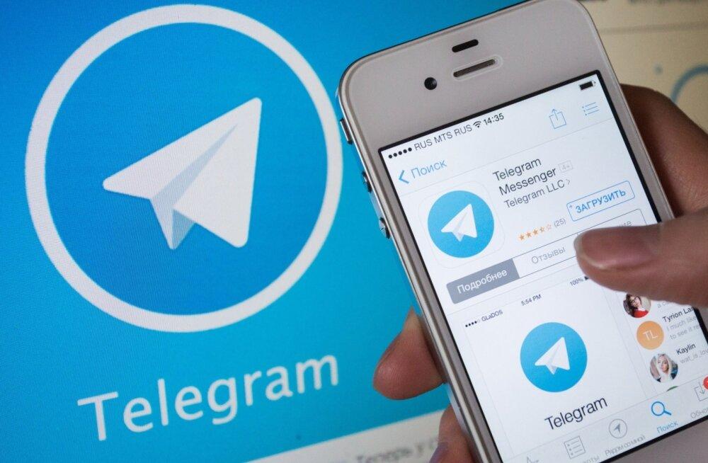 Suhtlusplatvorm Telegram.