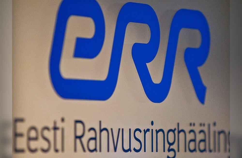 ERRi uue maja ehitusega kavatsetakse alustada 2013. aastal