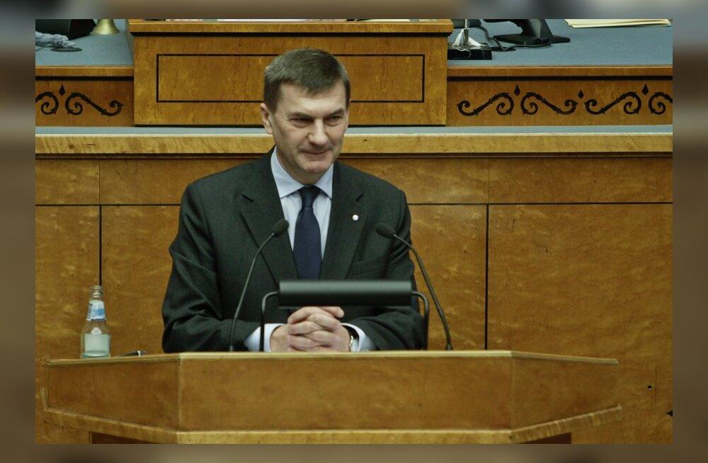 Riigikogu esimene istung 2013