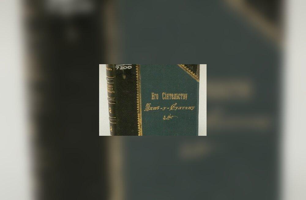 Põneva ajaloo ja omanikuga sõnastik