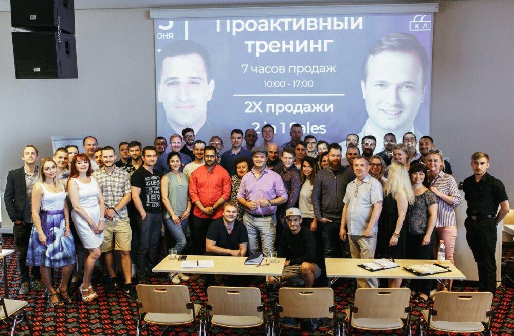 В воскресенье состоится открытая встреча клуба русскоязычных предпринимателей Эстонии