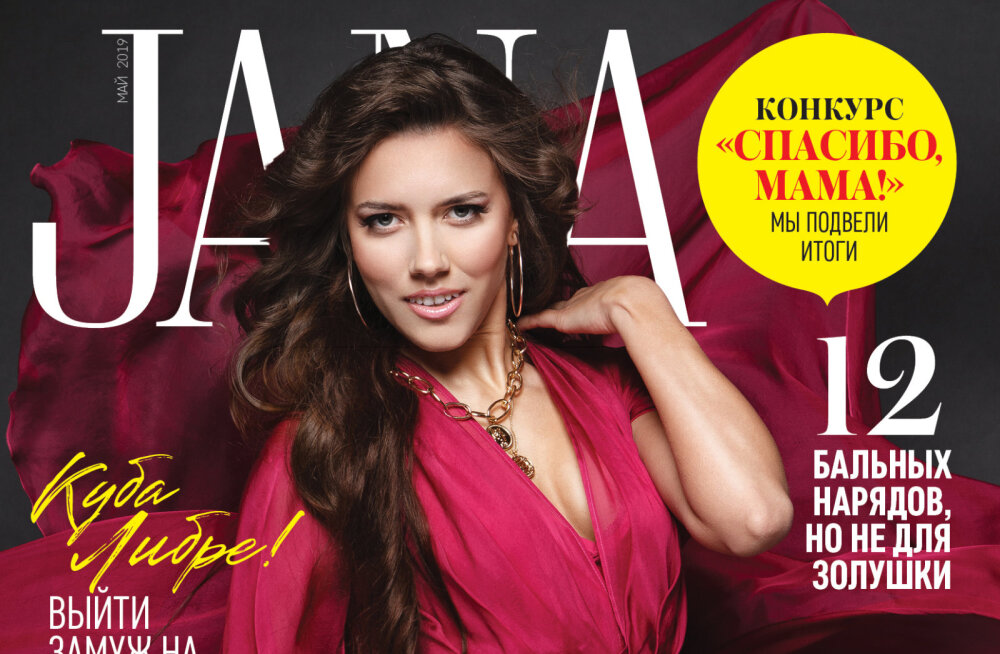 Обложка журнала JANA, май 2019