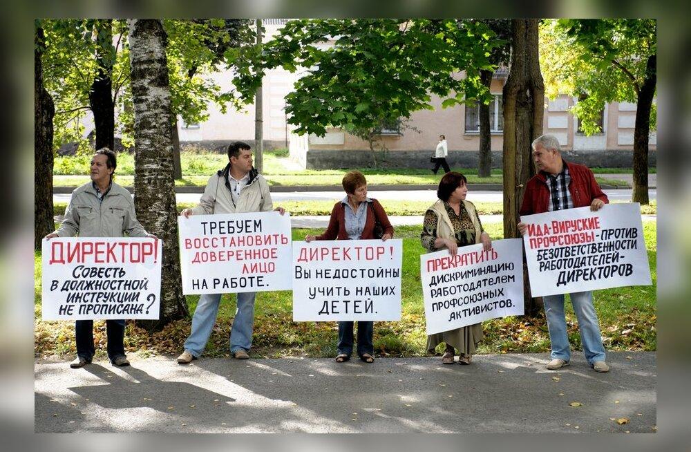 Ametiühingu pikett Narvas