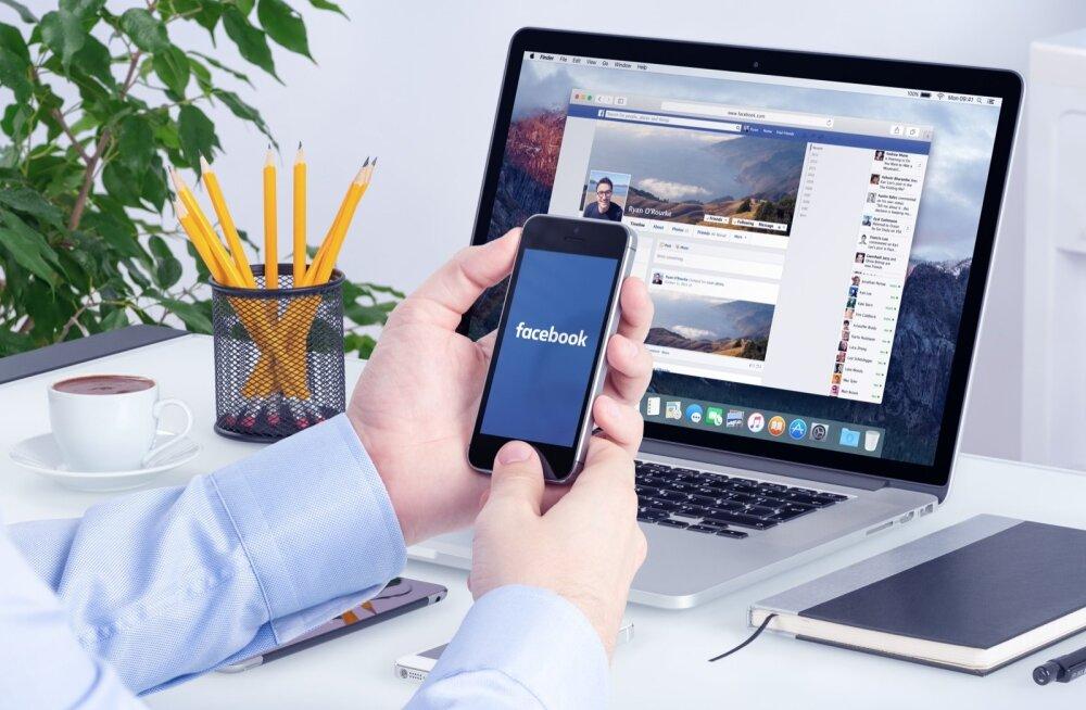 Enne uuele töökohale kandideerimist tasub üle vaadata, millise kuvandi sa endast sotsiaalmeedias, näiteks Facebookis jätad.
