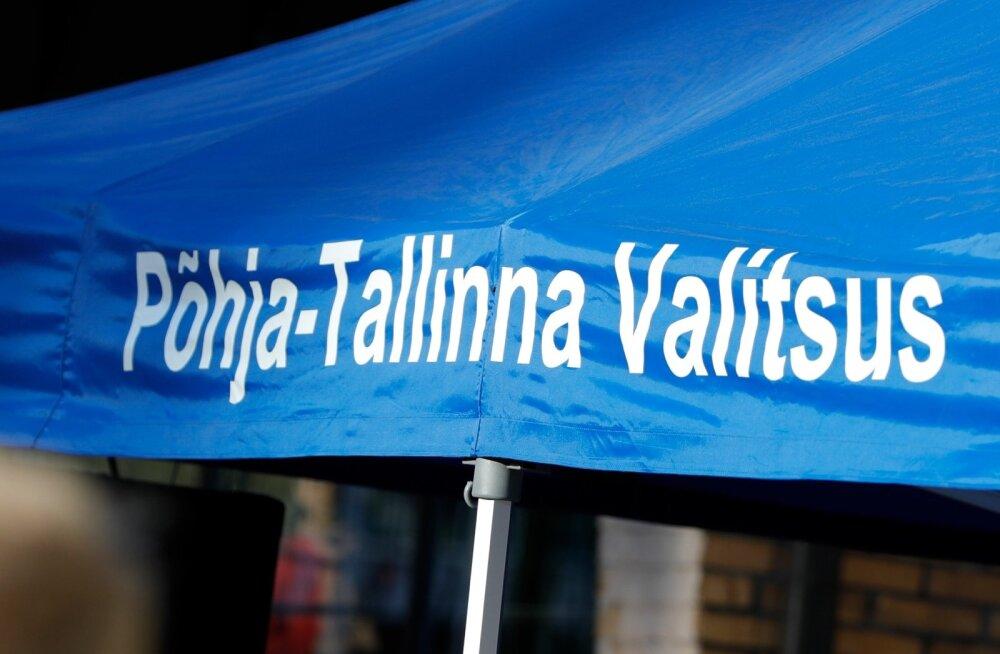 Põhja Tallinna jalgpalliklubi