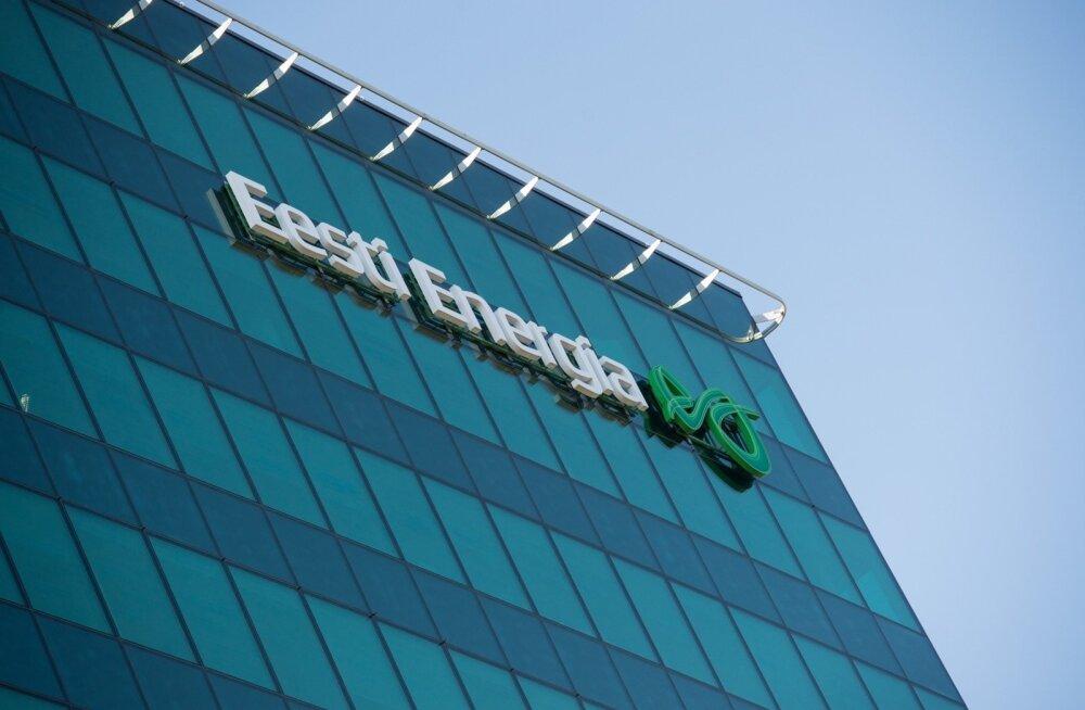 Eesti Energia достигла лучших показателей за всю историю предприятия