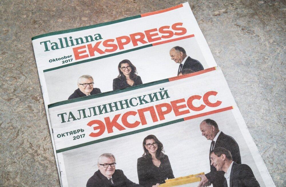 Tallinna Ekspress