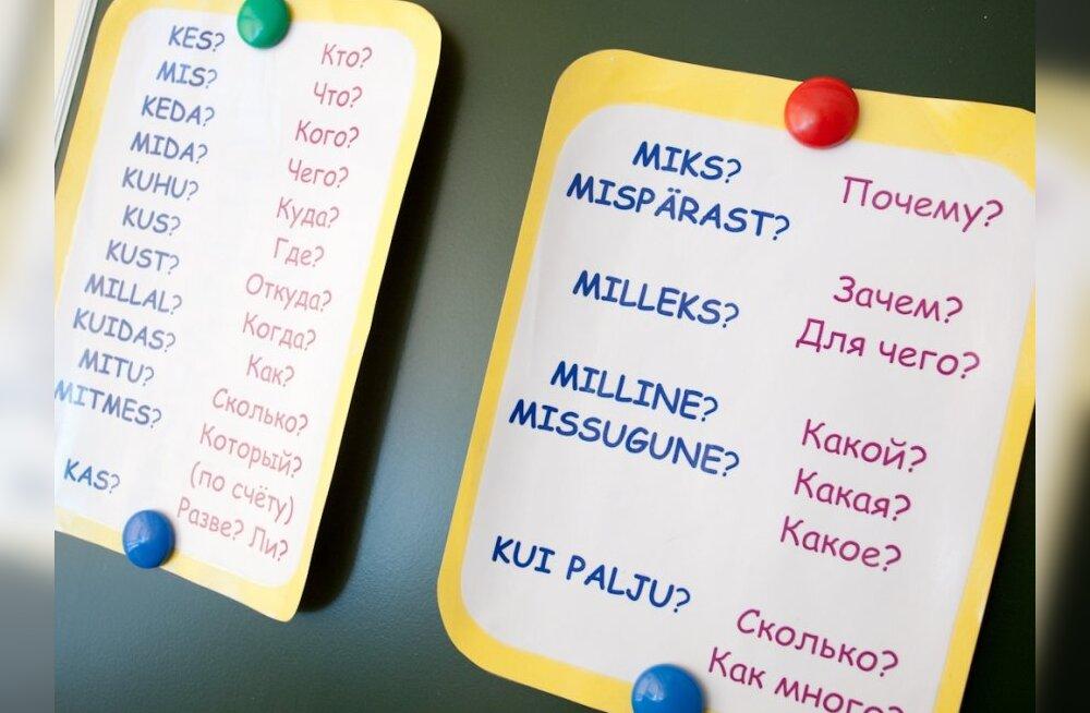 Miks vene kool jääb eesti koolist maha?