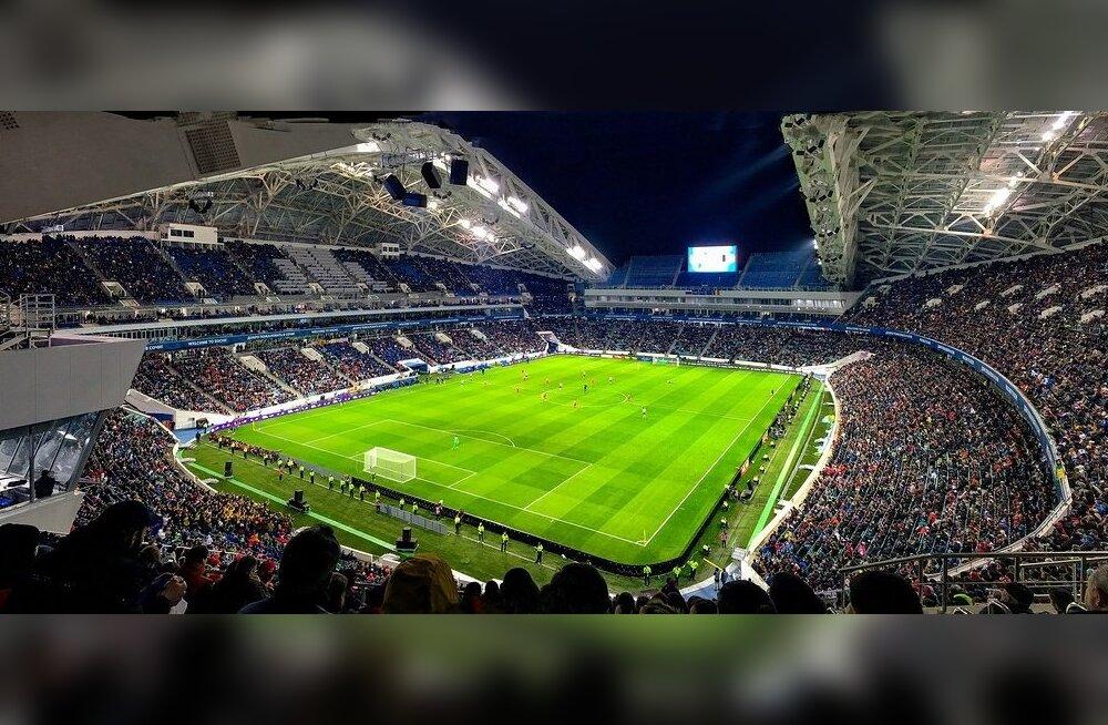 Города чемпионата мира по футболу-2018 напугали болельщиков