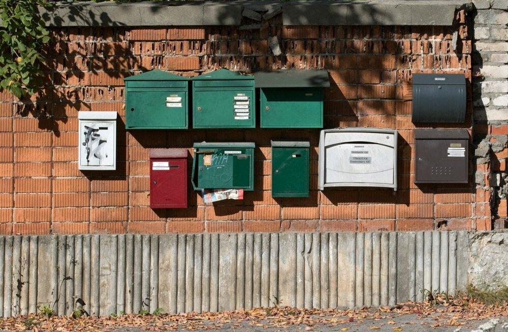 Eesti Post планирует резко повысить цены на доставку периодики