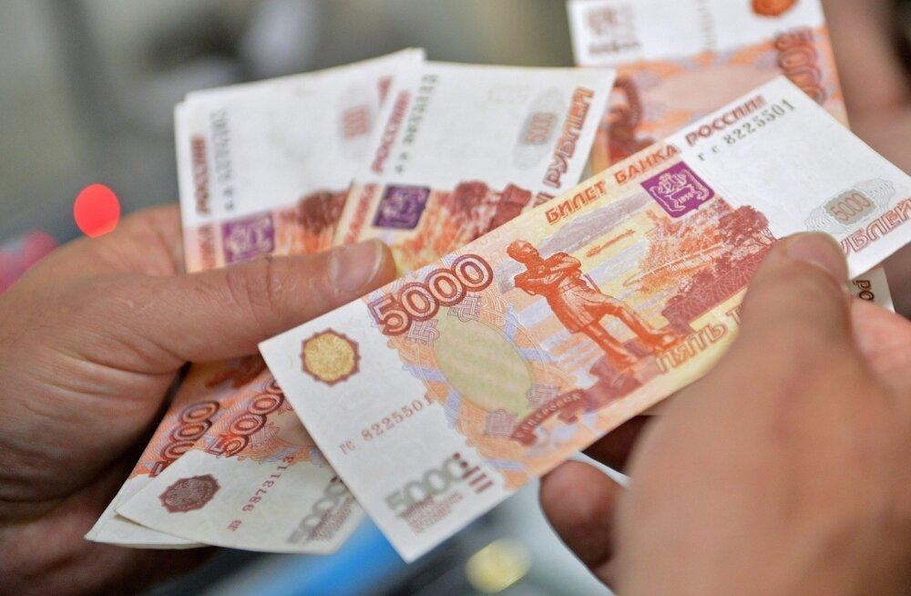Vene rubla
