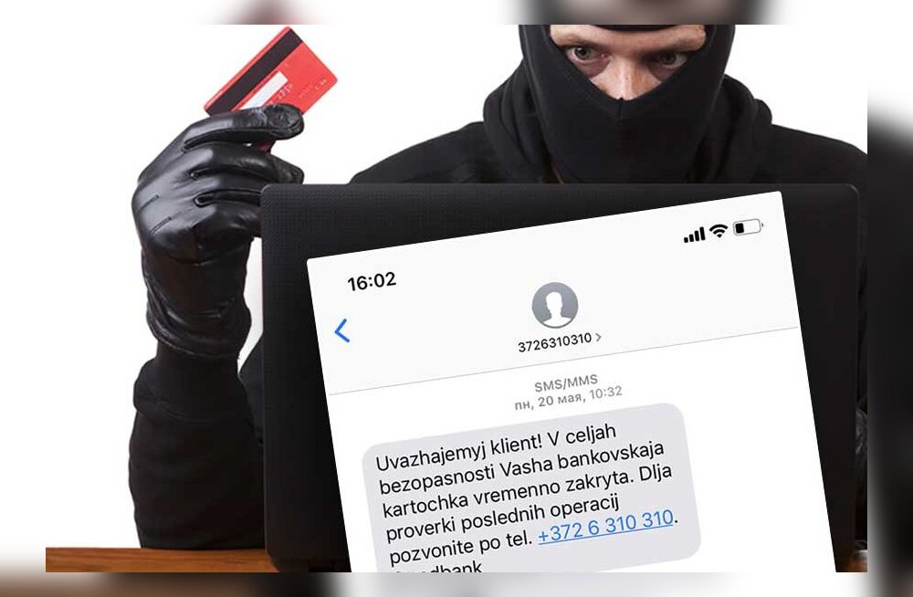 У жителей Эстонии воруют деньги с банковских карт: если не заметить сразу, можно лишиться крупной суммы