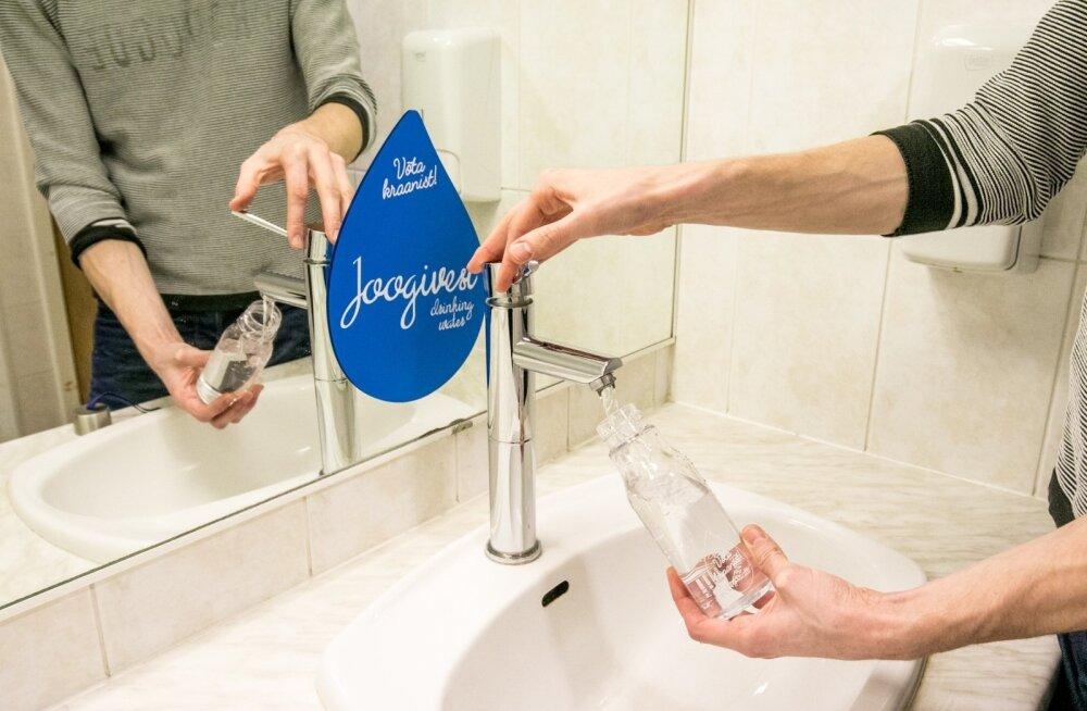 TTÜ teadlased arendavad tehnoloogiat joogivee kvaliteedi parandamiseks