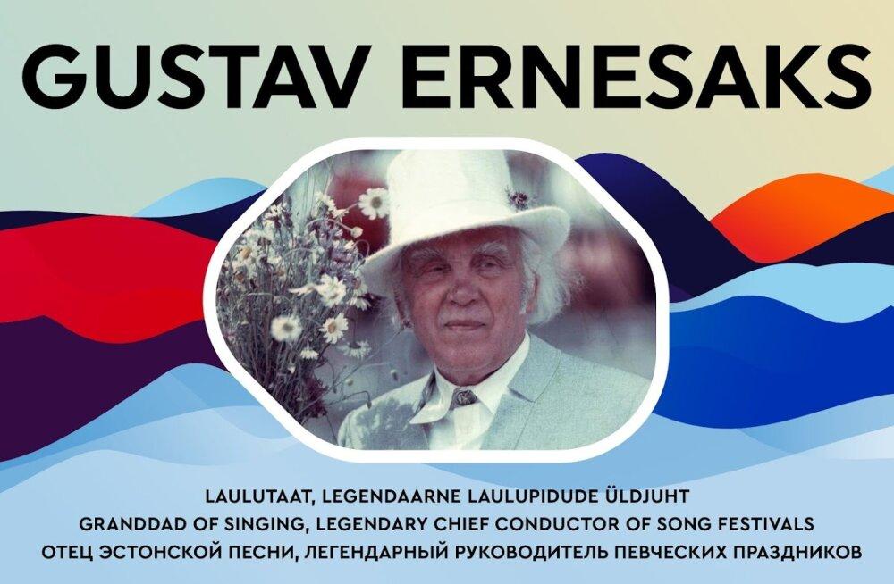 TLT esitleb laulupeo eel Gustav Ernesaksa nimelist trammi