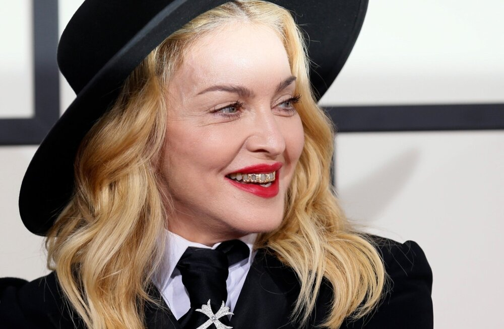 Мадонна наняла шпионов следить за дочерью