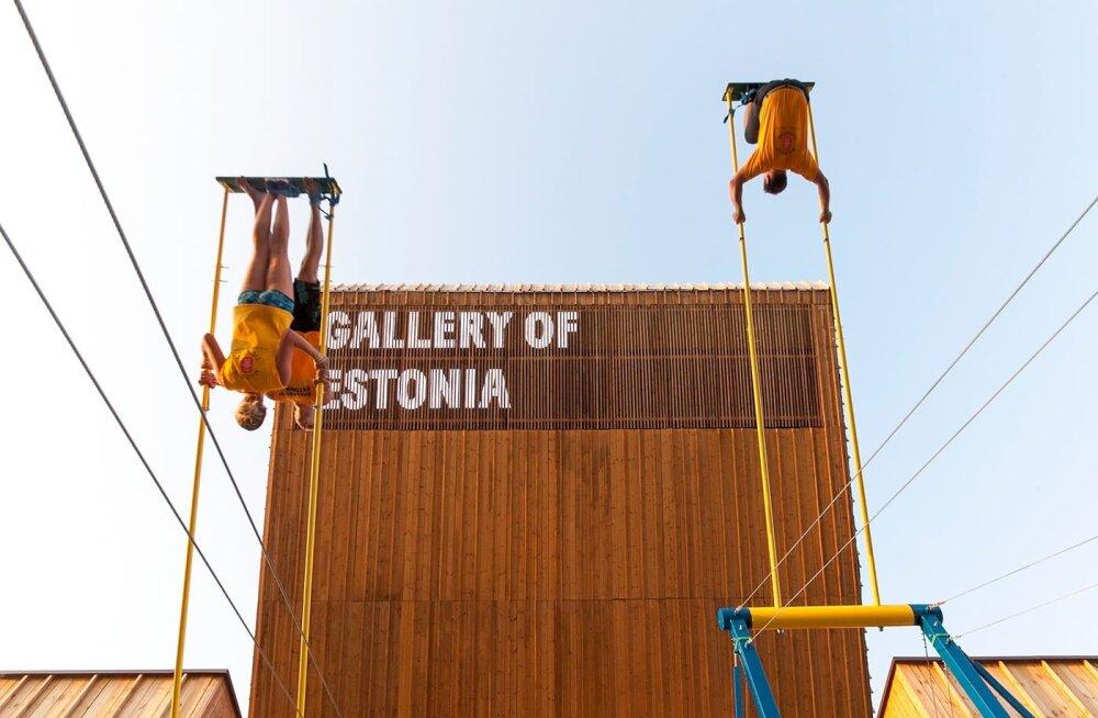 EXPO Milano.
