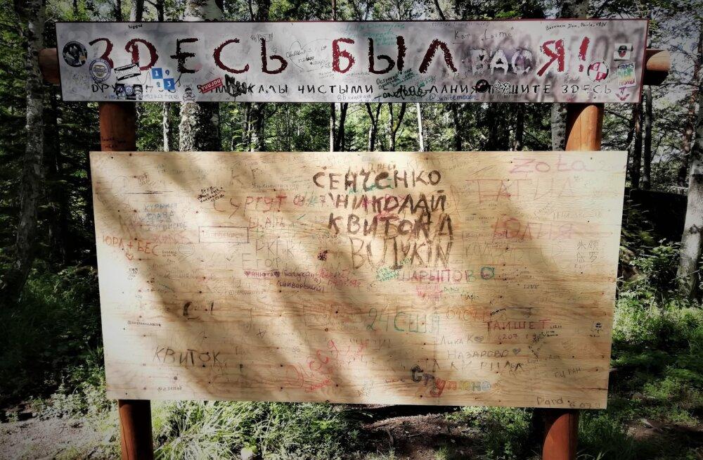 Siberi sein enese kohalolu jäädvustamiseks