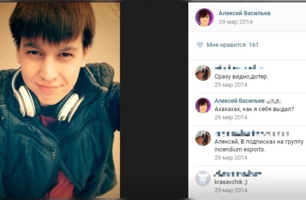 Eesti piiril vahistatud FSB agendi ema: mu poeg ei ole mingi kurjategija