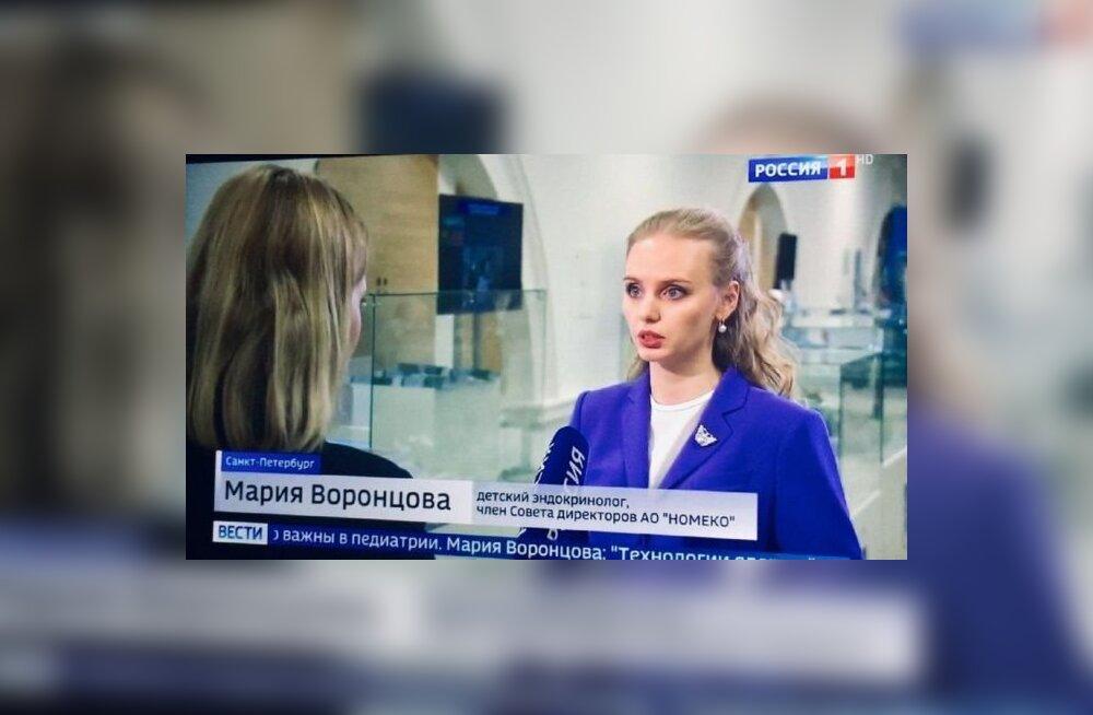 Марию Воронцову в СМИ называют старшей дочерью президента России, сам он родство с ней не подтверждал, но и не опровергал