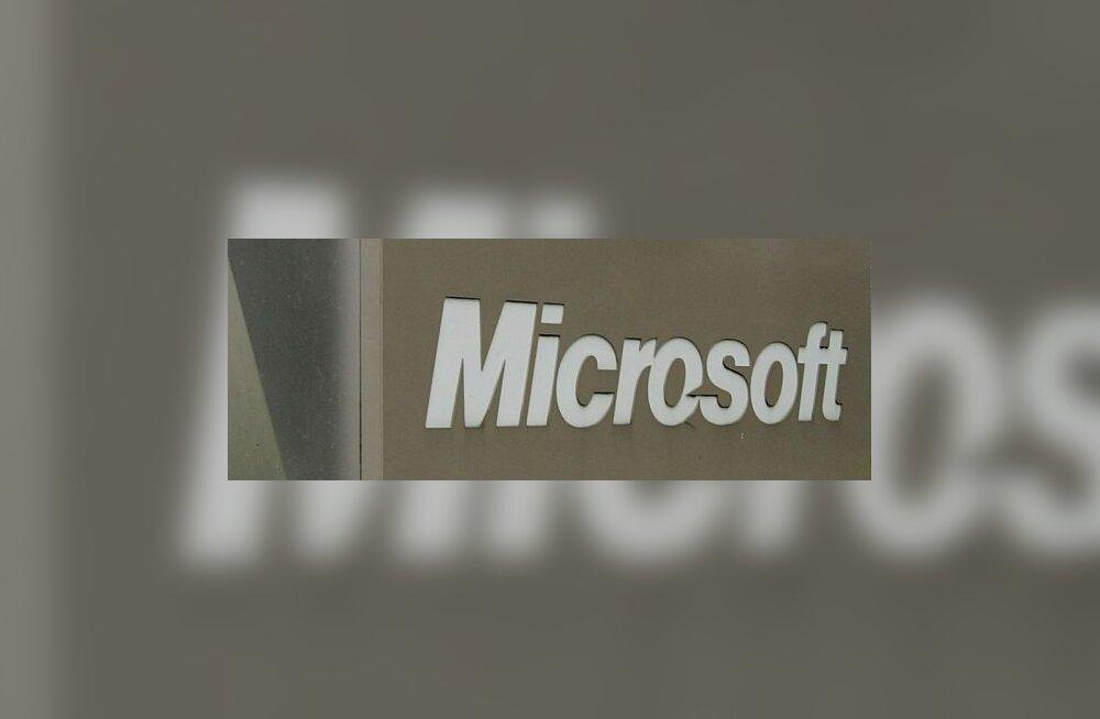 Windows 8 получит 128-битную архитектуру?