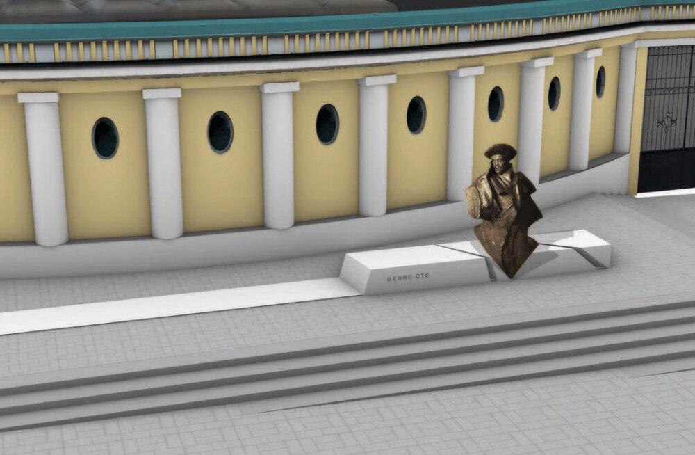 Определен победитель конкурса идей памятника Георгу Отсу