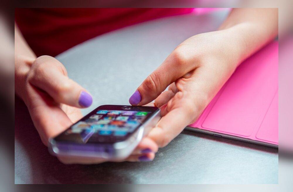"""""""Не але"""": как избавиться от телефонной зависимости"""