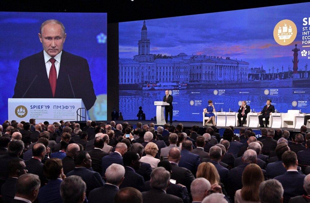 Петербургский международный экономический форум и не только. Какие события по всему миру отменены и перенесены из-за коронавируса?