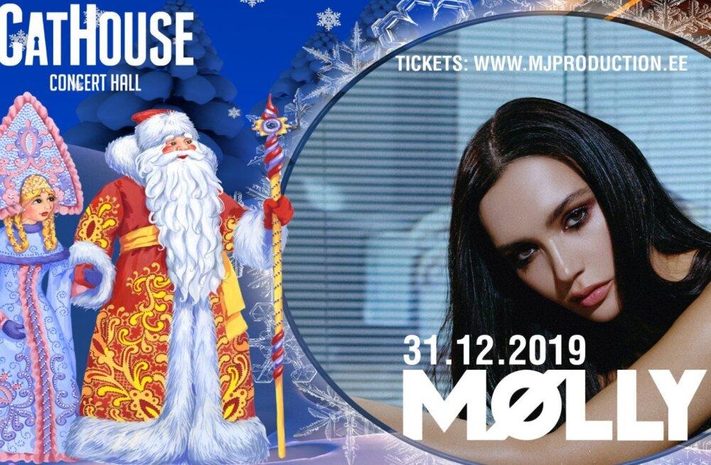 Уже думали, где отмечать Новый Год? Сексуальная Ольга Серябкина 31 декабря приглашает всех в Cathouse!