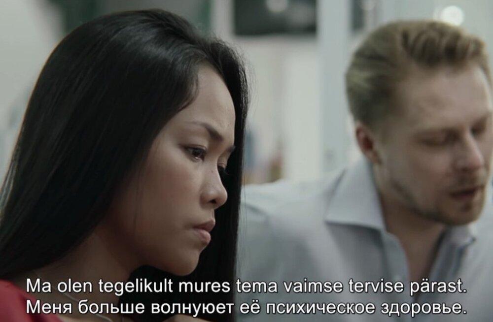 """Tambet Tuisk mängib filmis """"Kallis õeke"""" Eesti ärimeest Jakobit, kes elab koos kohaliku iluduse Anaga."""