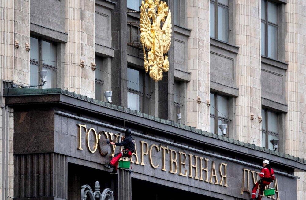 Россия отреагировала на обвинения Европы в распространении теорий заговоров о коронавирусе