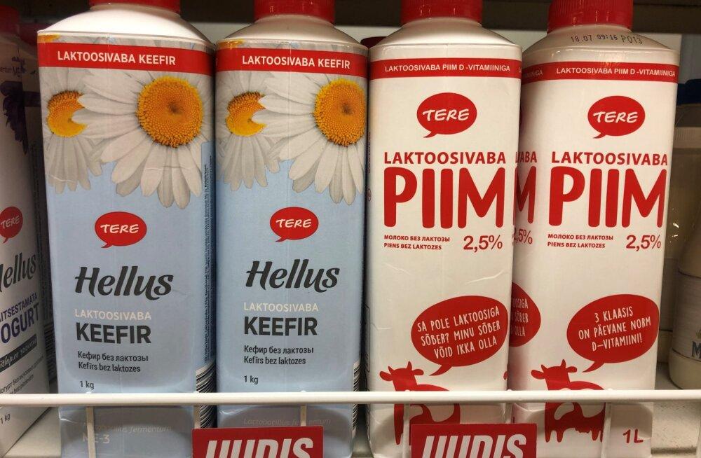 Предприятие Tere первым на рынке представило молоко и кефир без лактозы