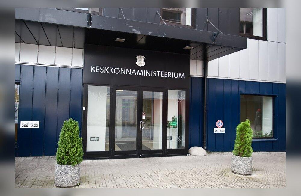 Министерство под руководством Кейт Пентус-Розиманнус в спешке создает учреждение по мониторингу