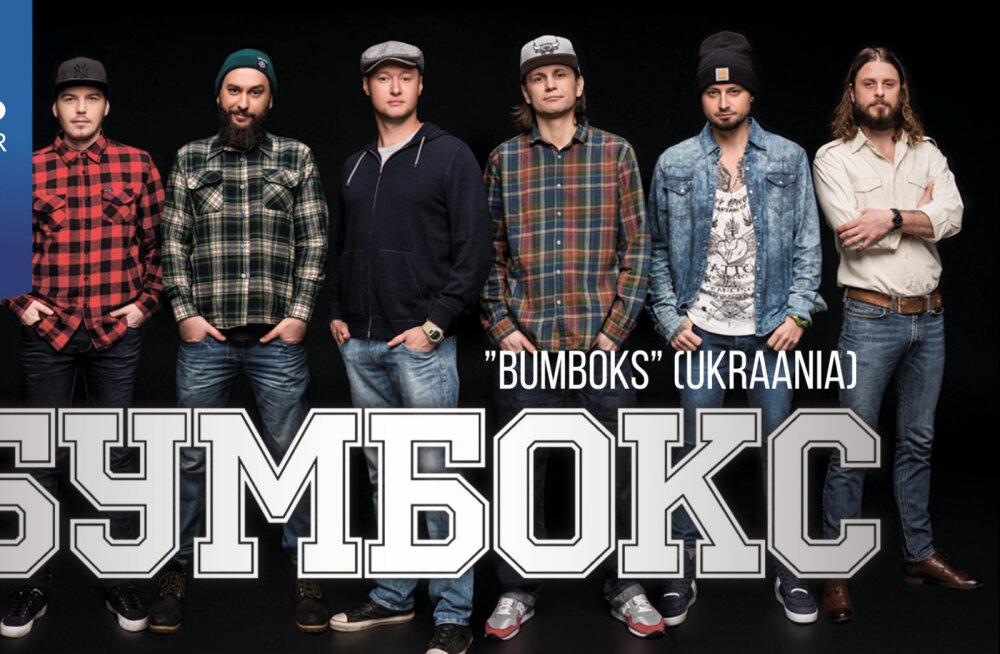 """В Таллинне выступит группа """"Бумбокс"""""""