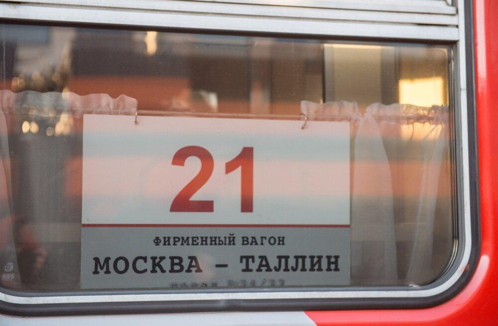 Итоги новогоднего туристического сезона: гости из России стали экономить