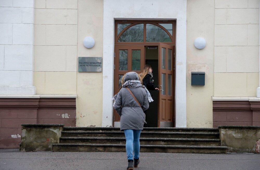 Tallinna Kesklinna Vene Gümnaasium