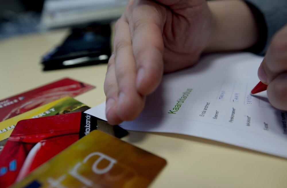 Jaekettidel on kasutada klientide isikuandmed, millega nad peavad nüüd eriti hoolsalt ümber käima.