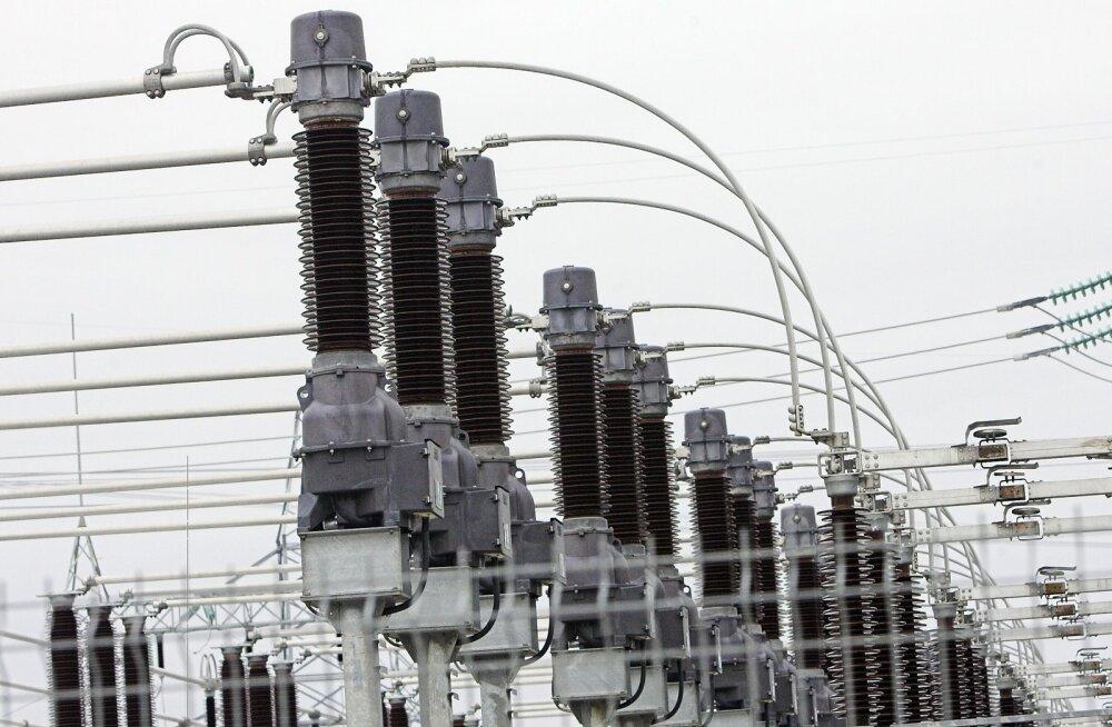 Eesti Energia, Narva elektrijaamad AS, Balti elektrijaam.