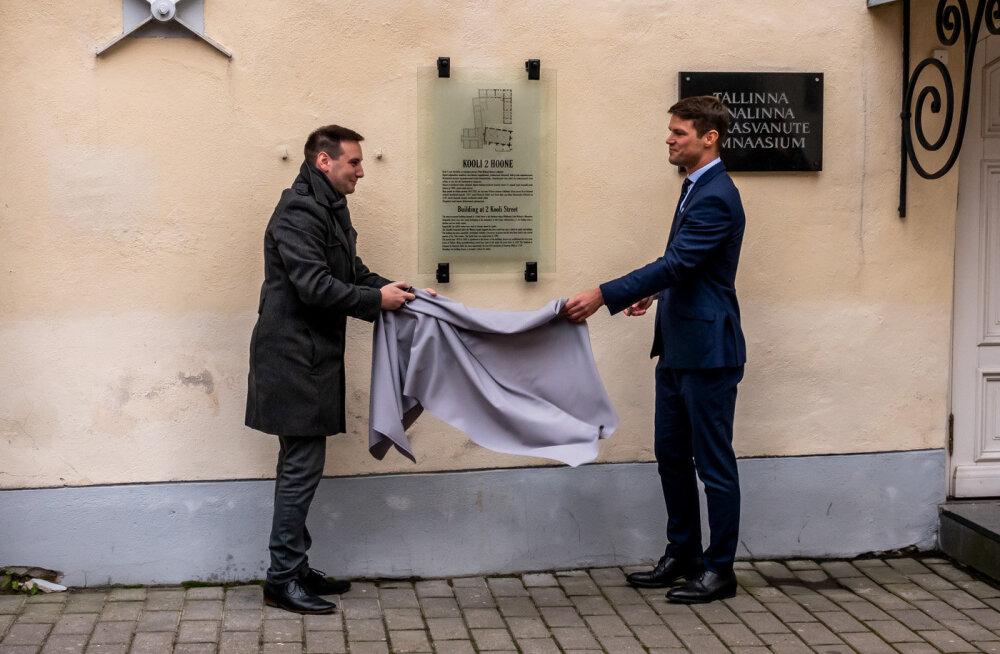 У 100-летней таллиннской школы открыли инфотабличку