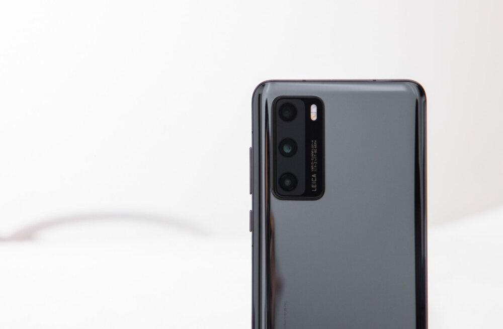 Võta oma Huawei seadmest maksimum Petal Searchi ja AppGallery abil