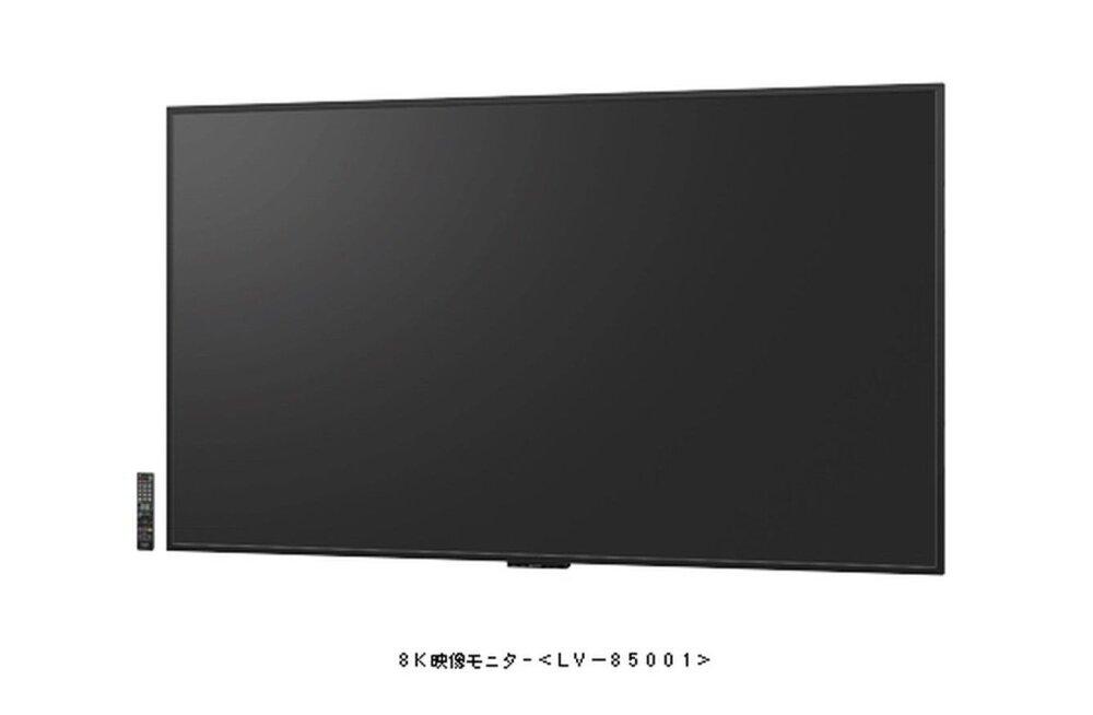 Uus tase: müügile jõuab esimene 8K UHD teler (või monitor, kuidas võtta)